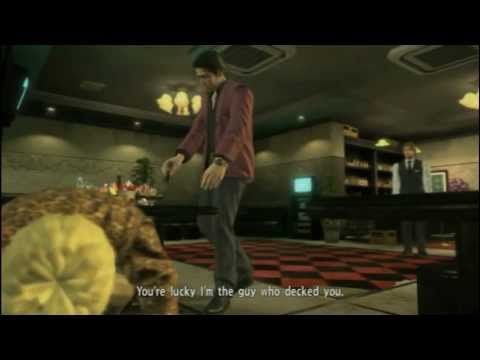 Yakuza 4 Playstation 3