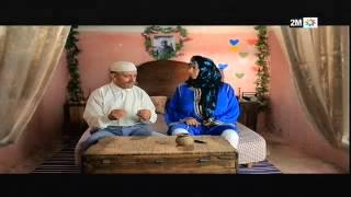 برامج رمضان - لكوبل الحلقة L'couple: EP 02