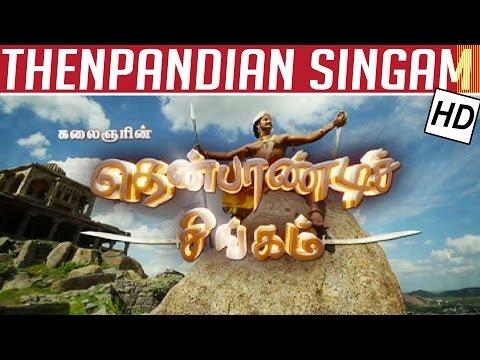 Presenting-on-Annas-Birthday--Thenpandi-Singam2-Journey-in-the-Brave-past-Only-on-Kalaignar-TV