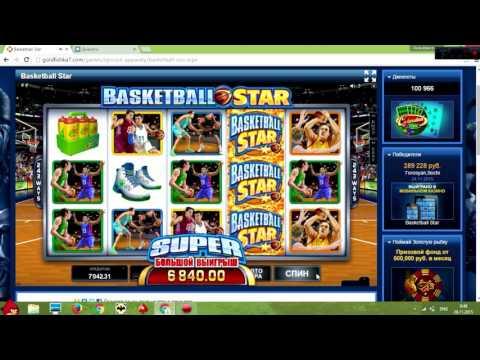 Basketball Star online slot - Big Win for one spin (большой выигрыш за один спин)
