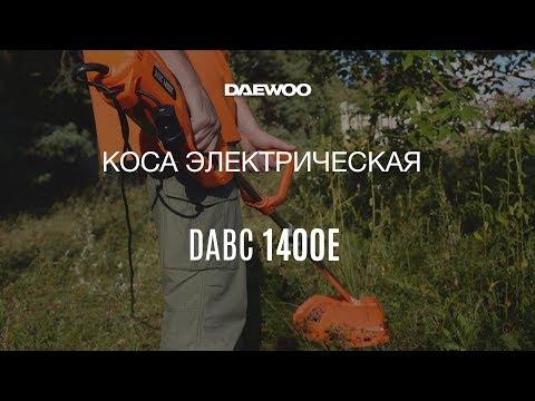 Мотокоса электрическая Daewoo DABC 1400E
