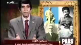 Bahram Moshiri -اشعار آخوند گلپایگانی در ضد ایرانیت