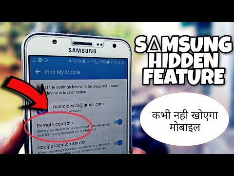 Samsung Remote Control Hidden Feature || Most usefull Feature