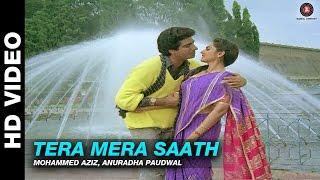 Video Tera Mera Saath - Ganga Tere Desh Mein | Mohammed Aziz & Anuradha Paudwal | Dharmendra & Jayapradha MP3, 3GP, MP4, WEBM, AVI, FLV September 2019