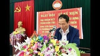 Khu Cửa Ngăn, phường Phương Đông: tổ chức Ngày hội đoàn kết toàn dân