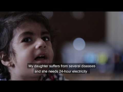 مشروع تركيب أنظمة إنارة شاحنة تعمل على الطاقة الشمسية للأسر المستورة في قطاع غزة