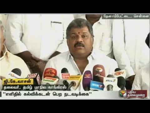 Liquor-free-state-tranparent-governance-and-coalition-rule-is-the-aim-of-the-alliance-G-K-Vasan