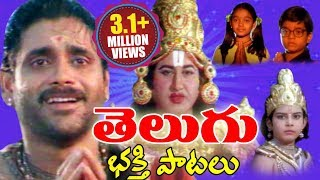 Telugu Devotional Songs  Telugu Bhakthi Geethalu Watch more movies @ http://www.youtube.com/volgavideo ...