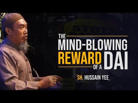 The Reward of the Caller   Sh. Hussain Yee