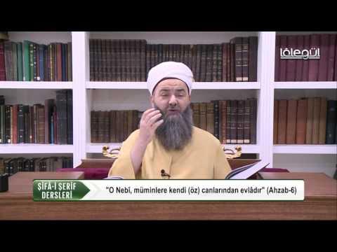 Şifâ i Şerîf Dersleri 39.Bölüm 07 Şubat 2017 Lâlegül TV