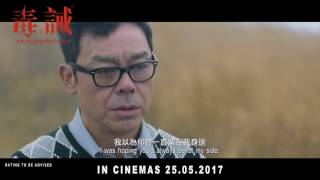 Nonton Dealer Healer                 Trailer   Opens In Singapore On 25 May 2017 Film Subtitle Indonesia Streaming Movie Download