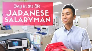Video Day in the Life of an Average Japanese Salaryman in Tokyo MP3, 3GP, MP4, WEBM, AVI, FLV Juli 2019