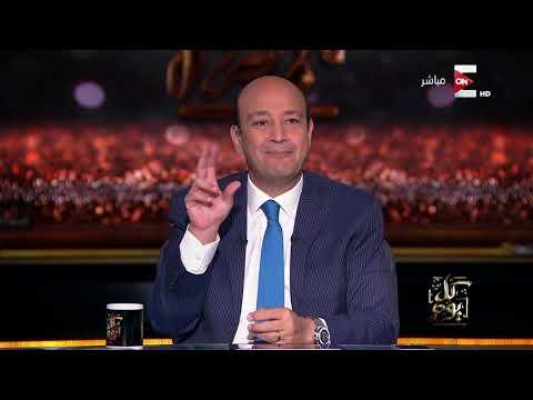 """""""الشباب لديهم غضب دفين""""..عمرو أديب عن اعتذار أحمد الفيشاوي"""