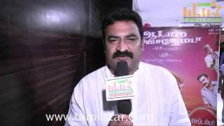Nareen at Aadama Jaichomada Audio Launch