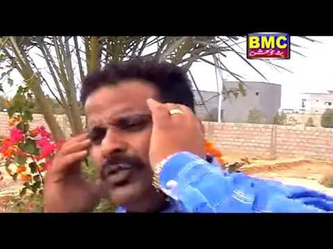 Dubai e Taag Part 1 - Balochi Drama Movie - Balochi World (видео)