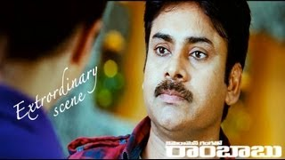 Extraordinary Dialogue about girls HD - Cameraman Gangatho Rambabu