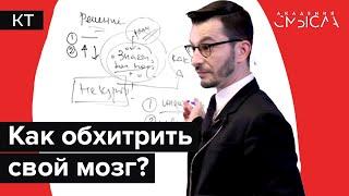 Как работает исполнительная функция мозга и как её улучшить | Сабин Добель | TED на русском