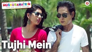 Presenting the video of Tujhi Mein sung by Vipul Kapoor.Song - Tujhi MeinMovie - MuskurahateinSinger - Vipul KapoorMusic - Rajat NagpalLyricist - Aditya SharmaCast - J.S.Randhawa, Sonal Mudgal & Sanjay MishraProduction House - Reverberation Films Pvt LtdProducer - Sonal Randhawa & Ranjan SinghDirector - J.S.RandhawaArranger - Rajat NagpalMusic on Zee Music CompanyConnect with us on :Twitter - https://www.twitter.com/ZeeMusicCompanyFacebook - https://www.facebook.com/zeemusiccompanyYouTube - http://bit.ly/TYZMC
