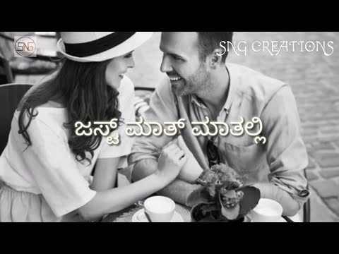Video MUNJANE MANJALLI SONG | LYRICAL VIDEO | FOR WHATSAPP STATUS | FROM JUST MATH MATHALLI MOVIE. download in MP3, 3GP, MP4, WEBM, AVI, FLV January 2017