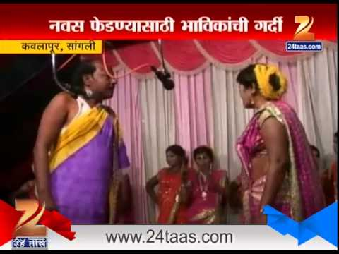 Video Kavlapur : Sangli Kalu Balu Tamasha Center Of Attraction download in MP3, 3GP, MP4, WEBM, AVI, FLV January 2017