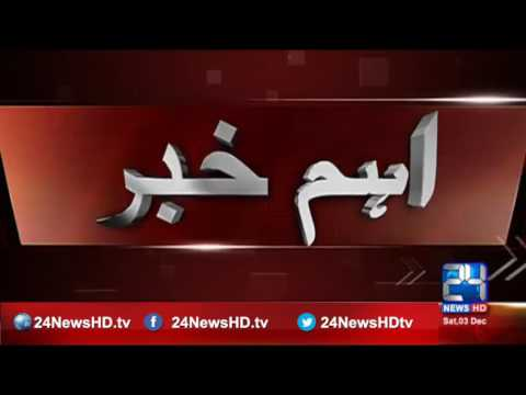 Husband killed his wife in the name of honor in Jhang