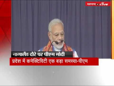 PM Narendra Modi reaches Nagaland to address a public meeting