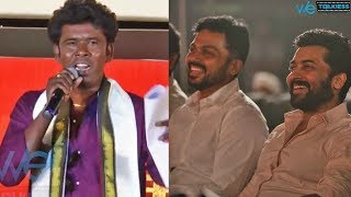 Ramar Best Singing Performance - Suriya Karthi enjoying | Vijay TV