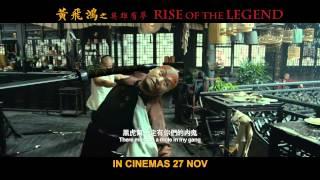 Nonton ตัวอย่างหนังจีน หวงเฟยหง RISE OF THE LEGEND 2014 Film Subtitle Indonesia Streaming Movie Download