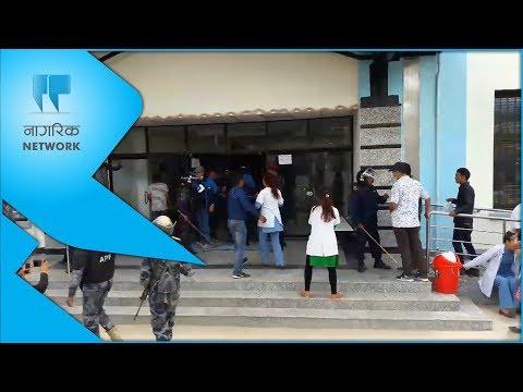 (प्रहरीद्वारा जुम्लामा  डाक्टर कुटपिट ।। Police baton charge doctors at Jumla. - Duration: 66 seconds.)