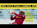 पहला सुपर ओवर क्रिकेट का (1ST SUPER OVER IN CRICKET HISTORY!!!! GAYLE AT THIS DESTRUCTIVE BEST!!!!!)