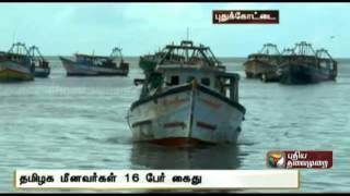 16 fishermen from Pudukottai and theri 4 trawlers seized by Srilankan Navy
