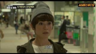 Nonton                                                   Poison Berry In My Brain  2015 Film Subtitle Indonesia Streaming Movie Download