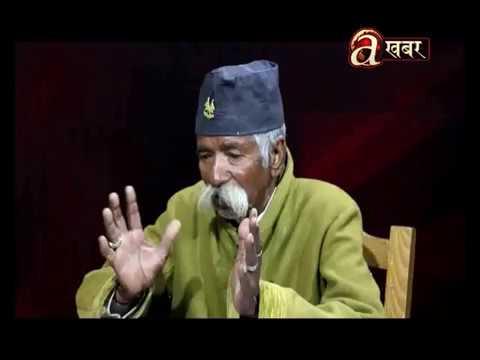(Ojhel Ka Paatra - Lal S. Aauji - Duration: 25 minutes.)