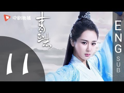 The Legend Of Chusen (青云志) - Episode 11 (English Sub)