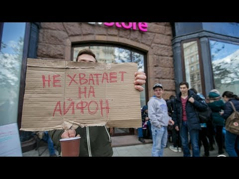 IPhone XS: 400000 рублей за первое место в очереди.