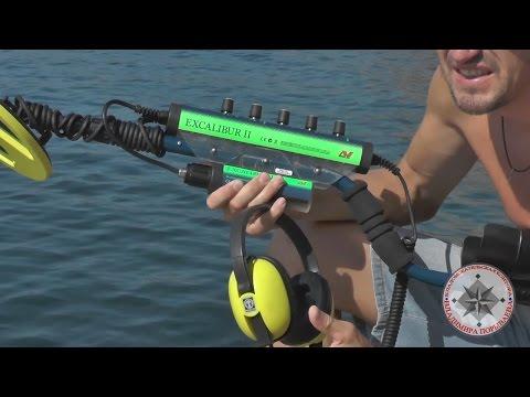 Minelab Excalibur 2 краткий видео обзор