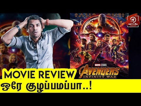 Avengers: Infinity War - Part I Movie Review