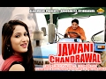Jawani Chandrawal // जवानी चंद्रावल // Miss Ada  Sunil Hooda // 2017 New Full DJ Song // Aa Films