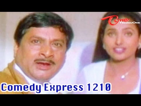 Comedy Express 1210 || Back to Back || Telugu Comedy Scenes