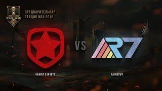 GMB vs R7 – MSI 2018, Предварительная стадия. День 3, Игра 5. / LCL