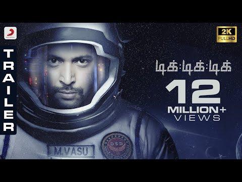 Tik Tik Tik - Official Tamil Trailer 2K | Jayam Ravi, Nivetha Pethuraj | D.Imman