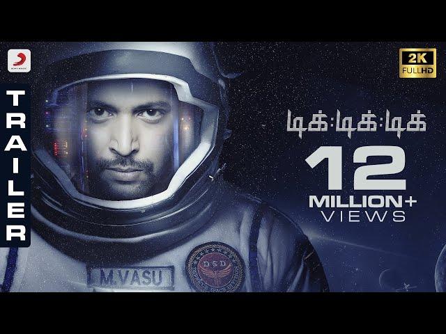 டிக் டிக் டிக் | Official Tamil Trailer