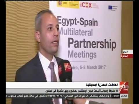 """لقاء خاص مع الدكتور عمرو شعت """"مساعد وزير النقل"""" على هامش منتدى رجال الاعمال المصرى الاسبانى"""