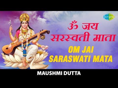 Video Om Jai Saraswati Mata | ॐ जय सरस्वती माता  | Maushmi Dutta | Aartiyan | Saraswati Aarti download in MP3, 3GP, MP4, WEBM, AVI, FLV January 2017