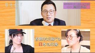 ラジオ「自分メイド」#17本編