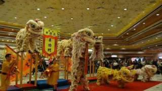 YKM SF 2009 CHINESE NEW YEARS JONG PERFORMANCE: LAS VEGAS @ MGM GRAND HOTEL&CASINO PART 2