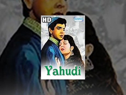 Yahudi {HD} - Hindi Full Movie - Dilip Kumar - Meena Kumari - Bollywood Classic Movies
