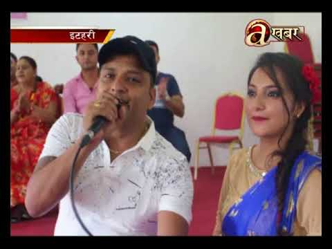 (Avenues @ Desh Ma Aaja - 09.09.'18 - Duration: 21 minutes.)