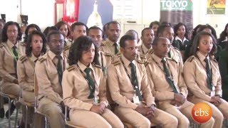 What's New - Ethiopian Airlines Graduation Ceremony