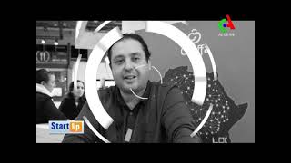 Les Startups algériennes à la conquête du monde- Canal Algérie